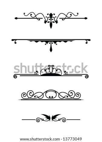 Vintage dividers set 2 - stock vector