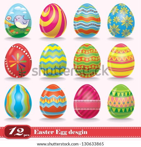 Vintage easter egg design set - stock vector