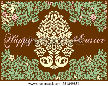 Vintage Easter Greeting Card with egg and flowers . Vector illustration for your spring happy holiday design.  - stock vector