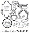 Vintage engraved decorative ornate vector frames in Victorian style - there is a place for text or message - stock vector