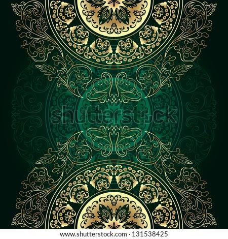 Vintage floral background. Vector illustration - stock vector