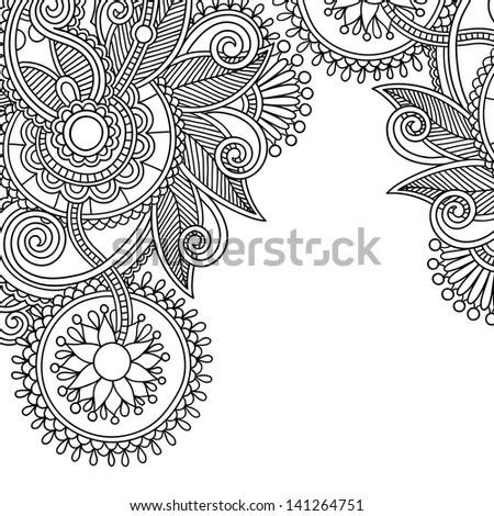 vintage floral ornamental black and white card announcement - stock vector