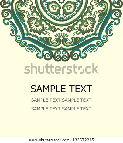 vintage floral pattern card - stock vector