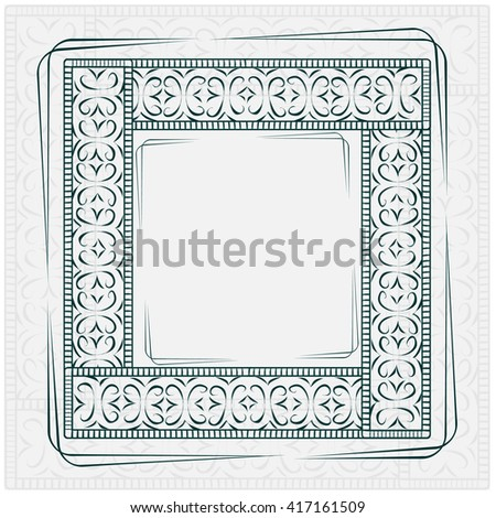 Prayer Rug Floral Arabic Floral Arch Stock Vector