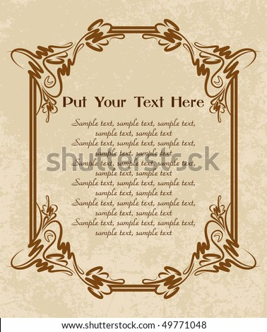 Vintage frame for text. - stock vector