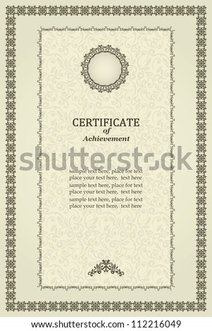 Vintage frame on elegant seamless background. Could be used for invitation, certificate or diploma - stock vector