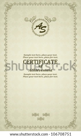 Vintage frame on seamless background. Could be used for certificate or diploma - stock vector