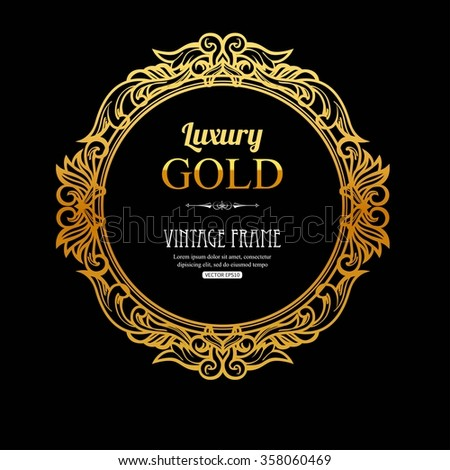 Vintage Gold Frame. Decorative vector frame with place for text. Vector EPS 10. - stock vector