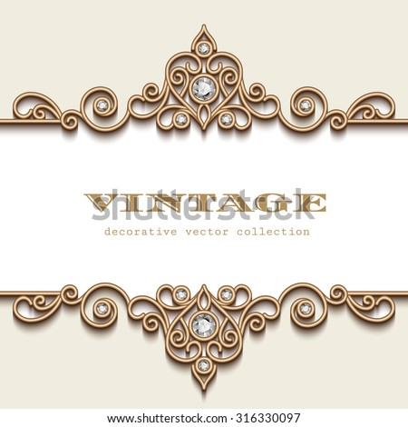 Vintage Gold Jewelry Frame On White Stock Vector HD Royalty Free