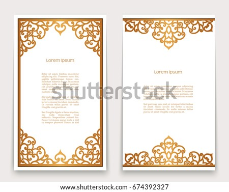 Vintage gold rectangle frames ornate borders stock vector royalty vintage gold rectangle frames with ornate borders on white golden scroll embellishment vector decoration stopboris Images
