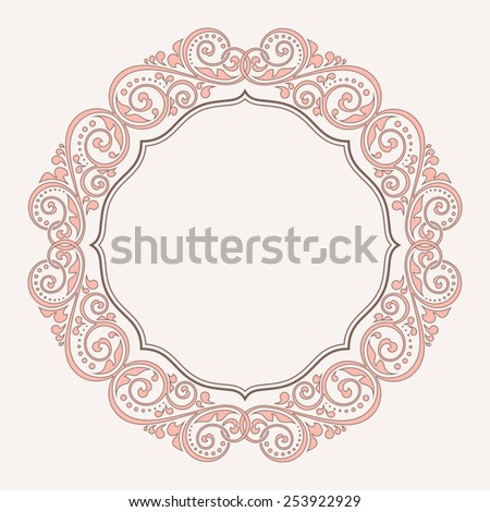 Vintage greeting card. - stock vector