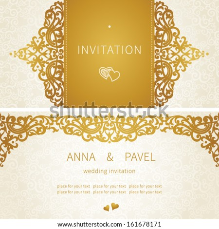 Vintage greeting cards floral motifs east stock vector royalty free vintage greeting cards with floral motifs in east style light gold background in persian style m4hsunfo