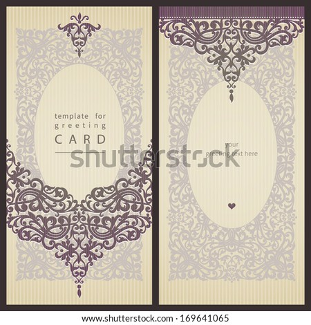 Vintage greeting cards with swirls and floral motifs in retro style. Template frame design for wedding invitation. Vector border in Victorian style. You can place your text in the empty frame. - stock vector