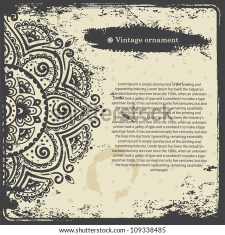 Vintage Indian Ornament - stock vector