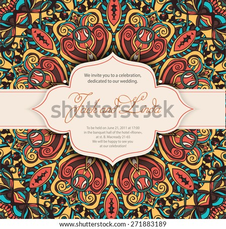 Vintage invitation cards with lace ornament. Eastern floral decor. Template frame. Perfect cards for any other kind of design, birthday and other holiday, kaleidoscope,  medallion, yoga, india, arabic - stock vector