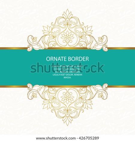 islamic brochure design - elegant brochure stock images royalty free images