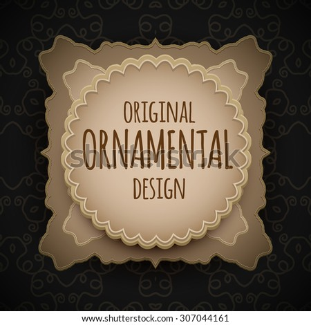 Vintage label on black ornamental background - stock vector