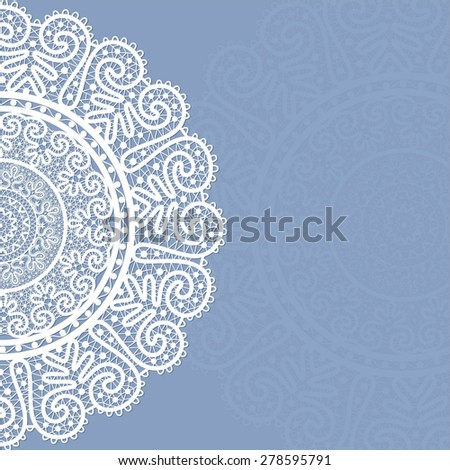 Vintage Lace Doily  - stock vector