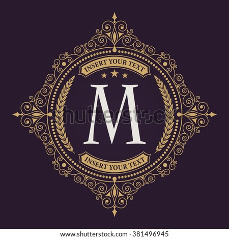 Vintage luxury emblem. Elegant calligraphic pattern on vector logo for restaurants, hotels, bars and boutiques. It can be used to design business cards, invitations, booklets and brochures.  - stock vector