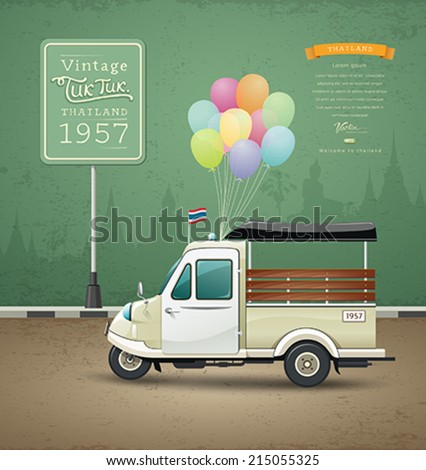 Vintage motor-tricycle (Tuk Tuk) Ayutthaya, Thailand design background. vector Illustration - stock vector
