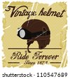 Vintage motorcycle helmet - stock vector