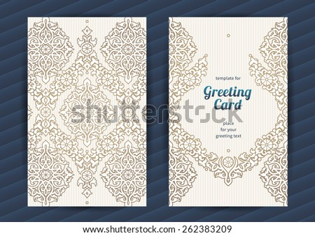 Vintage ornate cards in oriental style. Beige Eastern floral decor. Template vintage frame for greeting card and wedding invitation. Ornate vector border and place for your text. - stock vector