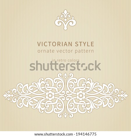 Vintage ornate pattern. Floral baroque ornament in Victorian style. Traditional ornament and element for design. Lacy decor for greeting card and wedding invitations. - stock vector