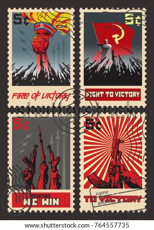 Vintage Postage Stamps. Stylization under the Old Soviet and North Korean Propaganda