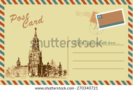 Vintage postcard with Kremlin,Moscow,watercolor hand drawing,vector - stock vector