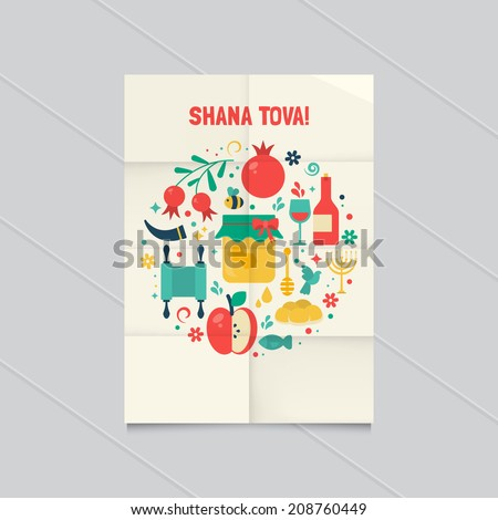 Vintage poster design with folding paper for Jewish New Year Holiday. Vector illustration - stock vector