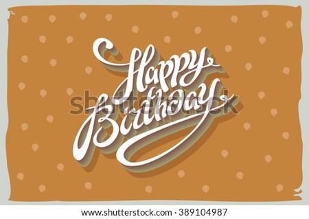 Vintage Retro Happy Birthday Card Fonts Stock Vector 389104987