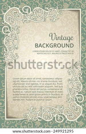 Vintage seamless background with flourish frame, - stock vector