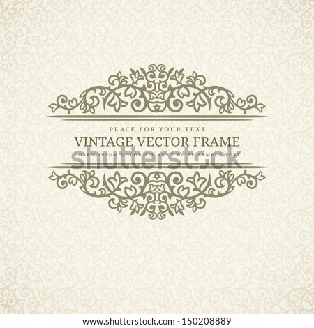 Vintage seamless background with ornate frame - stock vector