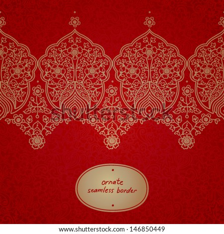 Vintage seamless border with lacy ornament. You can place your text in the empty frame. It can be used for decorating of invitations, greeting cards, decoration for bags. - stock vector