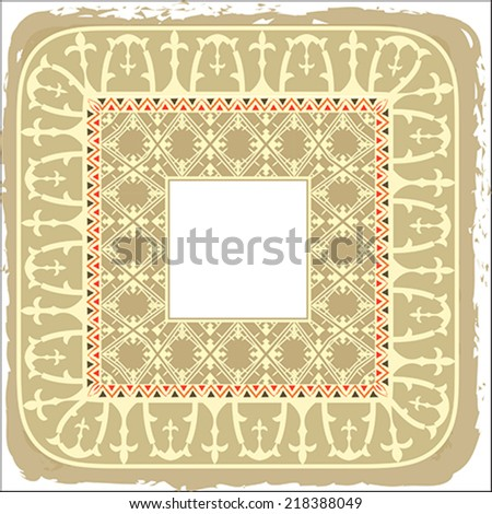 Vintage square ornament with  traditional elements of ancient Altai pattern. illustration, vector - stock vector