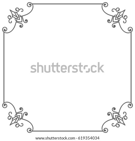Vintage Square Shape Frame Isolated On Stock Vector 619354034 ...
