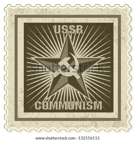 vintage stamp with communism poster of ussr vector - stock vector