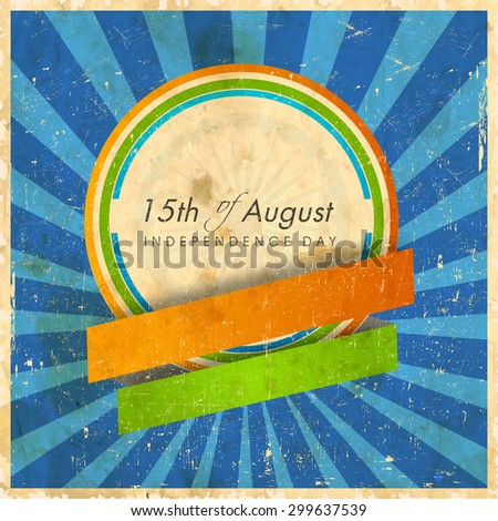 Vintage sticky design with blank ribbons on grungy blue rays background for Indian Independence Day celebration. - stock vector