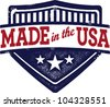 Vintage Style Made in USA Crest - stock