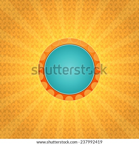 Vintage template. Rays Abstract background - stock vector