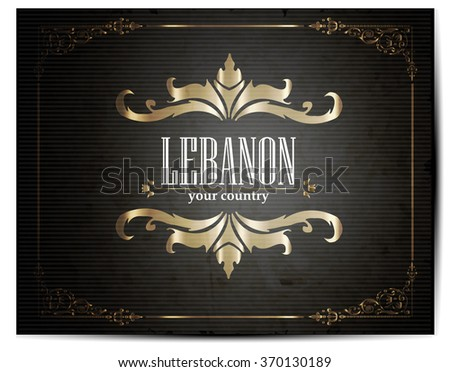 Vintage Touristic Greeting Card -Lebanon- Vector - stock vector