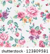 vintage tropical flower pattern vector - stock vector
