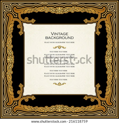 Vintage vector black card in islamic style, royal gold frame, ornamental border, page for text, ramadan greeting, rich element for wedding decoration and invitation design. - stock vector