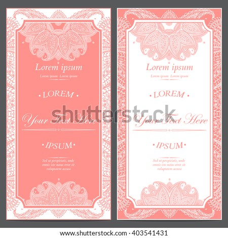 Vintage vector card templates. Can be used for Save The Date, baby shower, mothers day, valentines day, birthday cards, invitations.  - stock vector