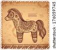 Vintage vector ethnic horse illustration - stock vector
