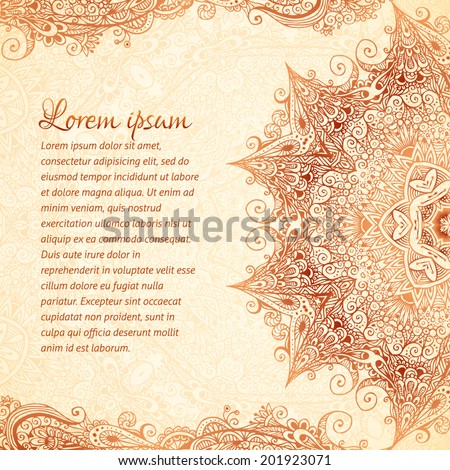 Vintage vector hand-drawn background. Decorative retro banner. Royal vector design element. Can be used for banner, invitation, wedding card, scrapbooking and others.  - stock vector