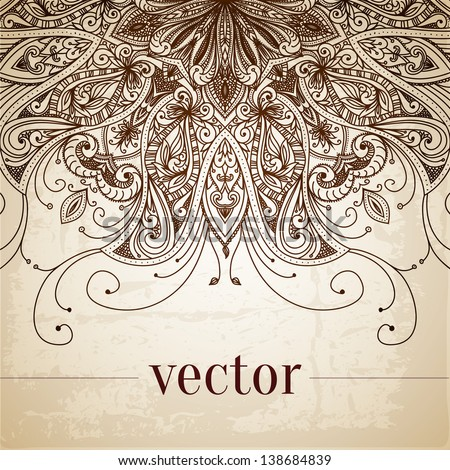 Vintage vector pattern. Hand drawn abstract background. Decorative retro banner. Can be used for banner, invitation, wedding card, scrapbooking and others. Royal vector design element. - stock vector