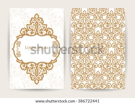 Vector decorative retro greeting card invitation stock for A style text decoration