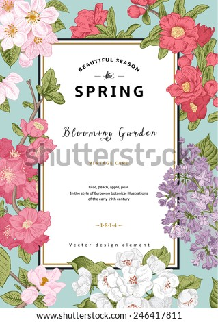 Vintage vector vertical card spring. Blooming branches of lilac, peach, pear, pomegranate, apple on mint background. - stock vector