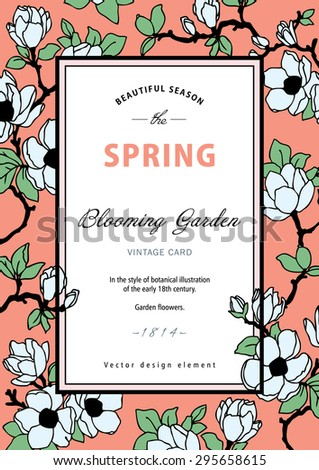 Vintage vector vertical card spring. Branch of apple tree blossoms flowers. - stock vector